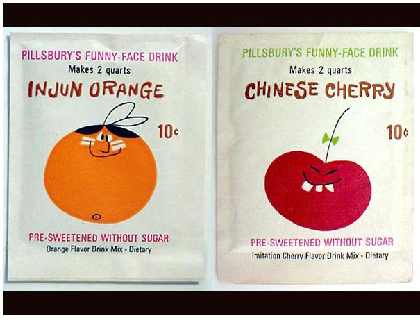Injun Orange & Chinese Cherry