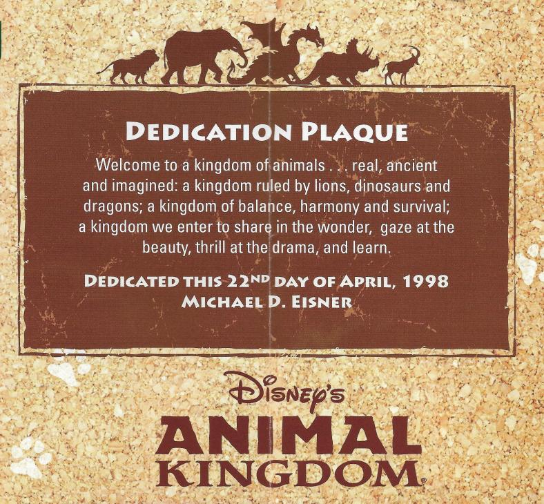 DAK-15-Year-Map-1998-Dedication-Plaque