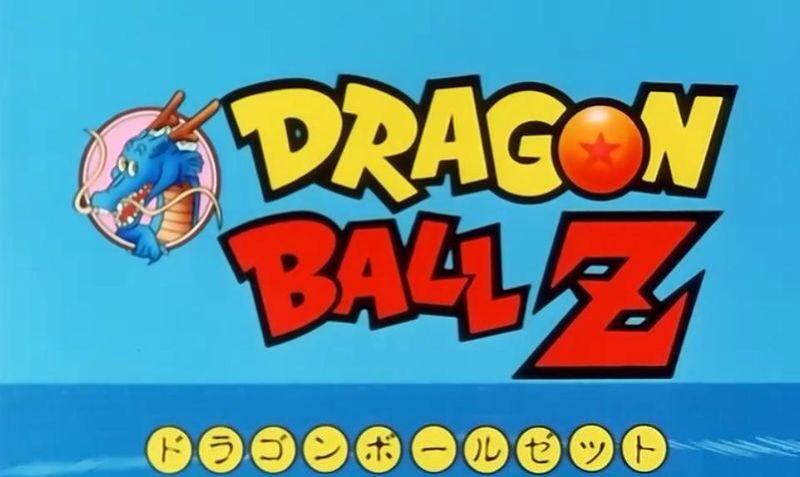 Dragon Ball Title Card