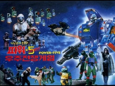 Our Friend Power 5